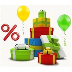 Подарки на 20 000 руб. при покупке от 500 000 руб. - фото 4707