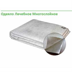 Одеяло лечебное многослойное широкое