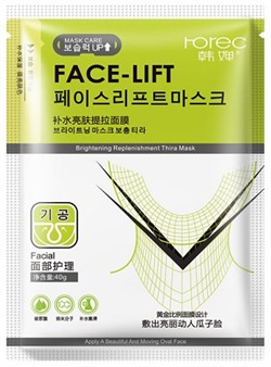 Подтягивающая маска для лица, подбородка и шеи