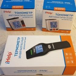 Тонометры на запястье и ИК Термометр iHelp