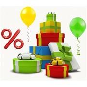 Подарки на 20 000 руб. при покупке от 500 000 руб.