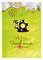 Маска для проблемной кожи Anti-Acne с улиточным муцином